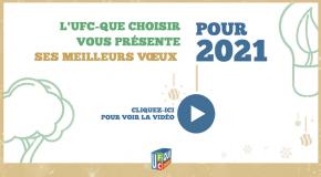 L'AL de Créteil vous présente ses meilleurs vœux pour 2021